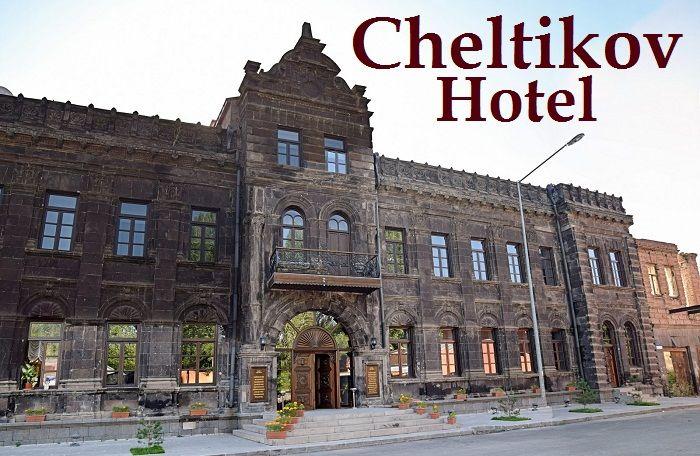 Kars Cheltikov Hotel