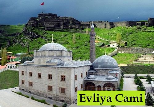 Ebul Hasan Harakani Türbesi ve Evliya Camii