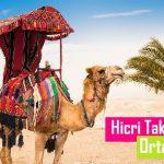 Hicri Takvim Nasıl Ortaya Çıktı
